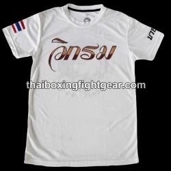 Wik-Rom Muay Thai White...