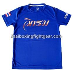 Wik-Rom Muay Thai Blue...