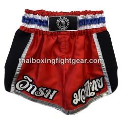 Wik-Rom Muay Thai Boxing...